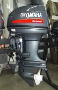 Новый лодочный мотор Yamaha E40XWS (2020)