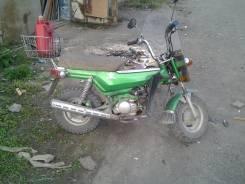 Yamaha bobby, 1976