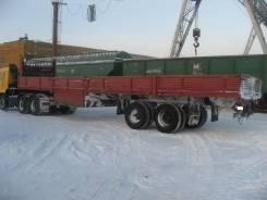 ОдАЗ 9385, 1992
