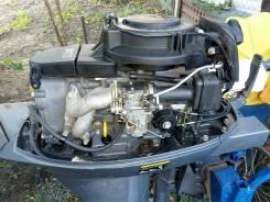 Yamaha F9.9CMHL