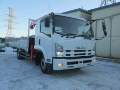 ISUZU FORWARD 2205, 2013