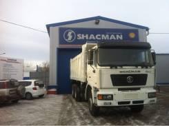 Shaanxi Shacman SX3256, 2014