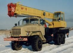 Кран вездеход Урал 14 тонн