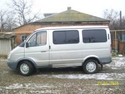 ГАЗ 2252, 2008