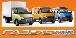 Установка японских двигателей на а/м Газель, Волга, УАЗ, м/а Форд .