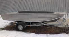 Rusboat-45 SR (NEW, новая в упаковке)