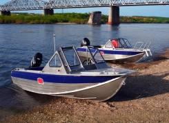 Алюминиевый Катер Rusboat-45 (Русбот), новый