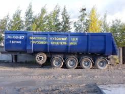 Тонар 95231, 2008