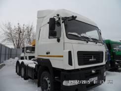 МАЗ 6430В9-1420-020, 2014