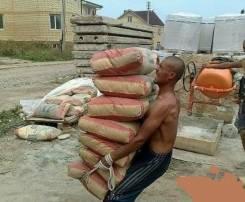 Подъём любых строительных материалов, грузчики в омске