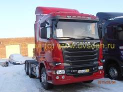 Scania R500 LA6x4HNA (000000), 2014