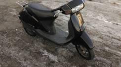 Honda Lead 50, 1997