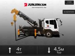 Кран-буровая JunJin CSM, диаметр 450 мм, глубина бурения 5 метров