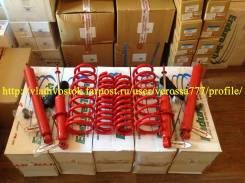 Лифт-комплект. Toyota Hilux Surf, KDN185, KZN185, KZN185W, RZN185, VZN185, KDN185W, RZN185W, VZN185W Toyota Land Cruiser Prado Toyota Hilux 1KZTE