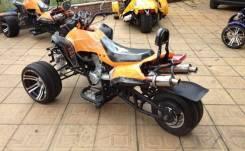 ATV 250 , 2013