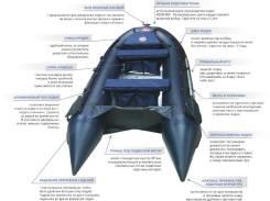 Лодка Kenstar HSD 420 AL  + мотор Yamaha 30 л. с.