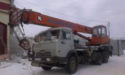 Клинцы КС-45719-1А, 2004