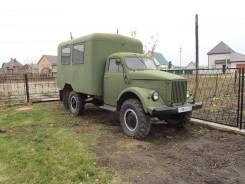 ГАЗ 63. Продается Фургон, 3 485куб. см., 2 000кг., 4x4
