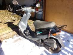 Honda Dio, 1997