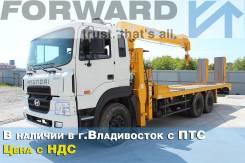 Hyundai HD260, 2013