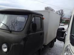 Продается УАЗ-29051 с изотермическим фургоном