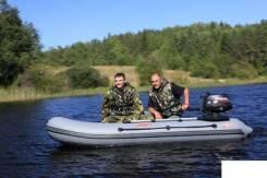 Лодка пвх Смарт 310 купить в томске