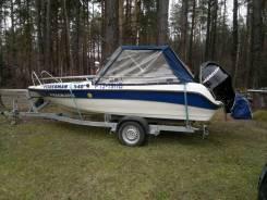 Продам катер прогматик 540 рыбак