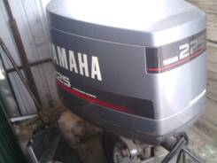 Продам мотор225