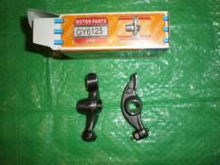 Коромысла клапанов на мопед Китай 4 тактн (GY6-125). Отправка