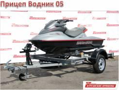 "Прицеп ""Водник"" (8213 А5) для лодок 4,5м. (Владивосток)"