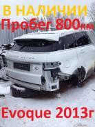 Land Rover Range Rover Evoque, 2013