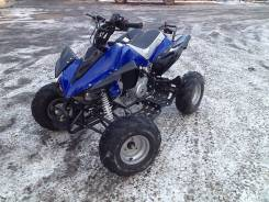 Yamaha Grizzly 110, 2015