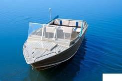 Wyatboat-490 PRO
