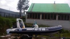 Лодка риб Barrakuda  4.9 m  Yamaha 40 л. с.  + прицеп