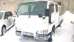 Atlas 150 W, 2003