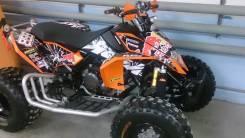 KTM 525 XC, 2009