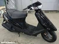Suzuki Address V100, 1999
