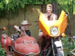 Продам люльку от мотоцикла ИЖ-Планета 2