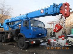 Клинцы КС-55713-1К-3, 2012