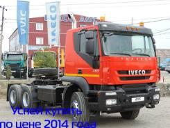 Iveco Trakker AT720T45H, 2014