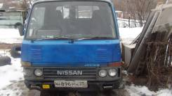 Nissan Atlas, 1986