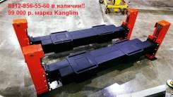 Продаются Аутригеры, опоры для крановых установок марки Kanglim