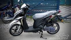 Motolife CY125T-3 (DIO125), 2014