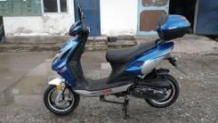 Motolife CY50T-7B (SPOTY), 2014