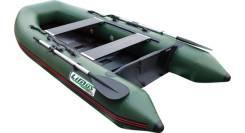 Лодка Limus SLD-280(Владивосток)
