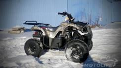 Motolife ATV125 (Топтыга 125), 2014
