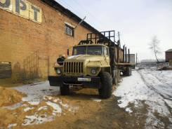 Продам Урал 5557