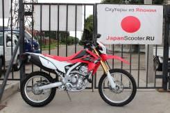 Новый мотоцикл Honda CRF250L