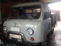 Продам УАЗ 33 03