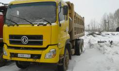 Dongfeng, 2008